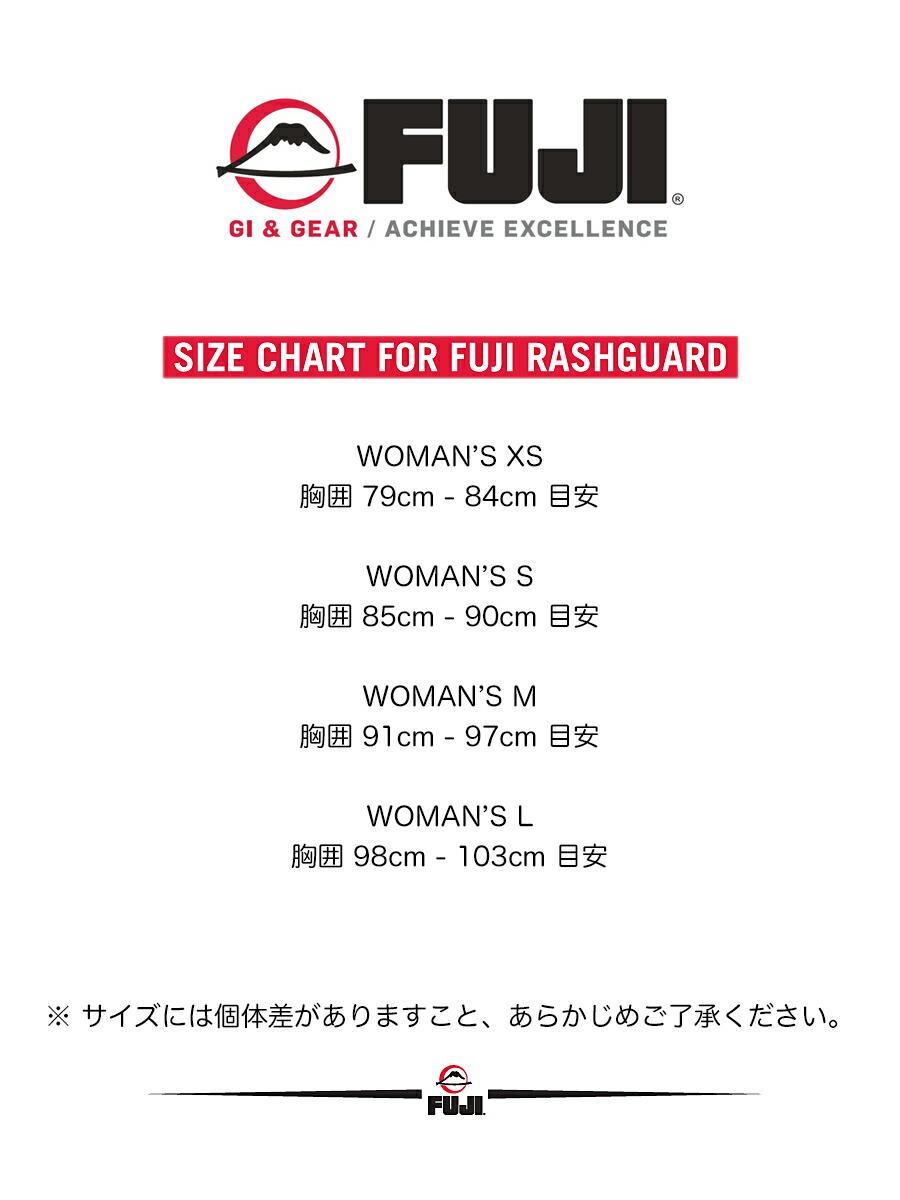 FUJI Tribal Women's Rashguard