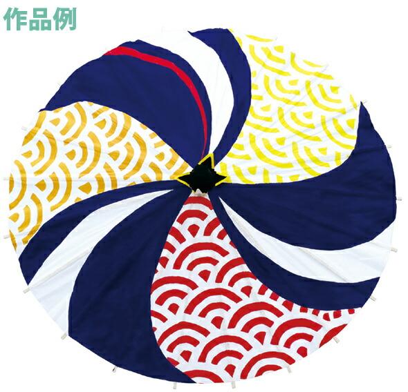 デザイン和傘