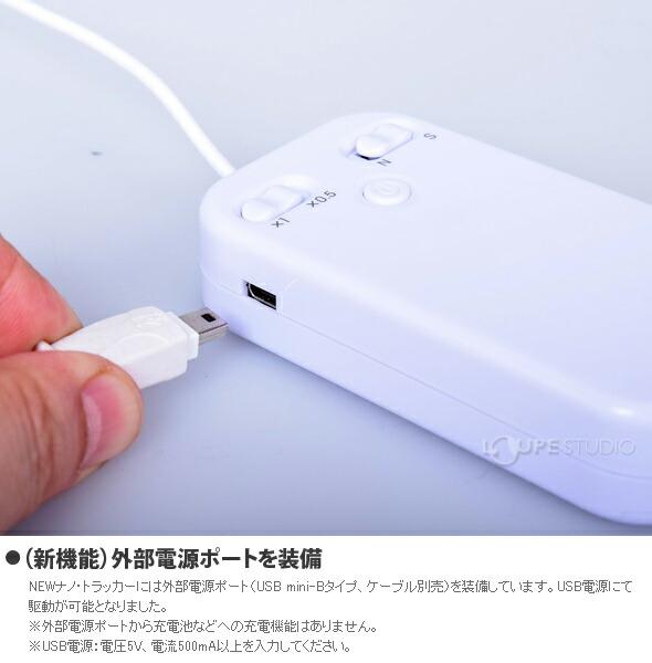 USBポート対応