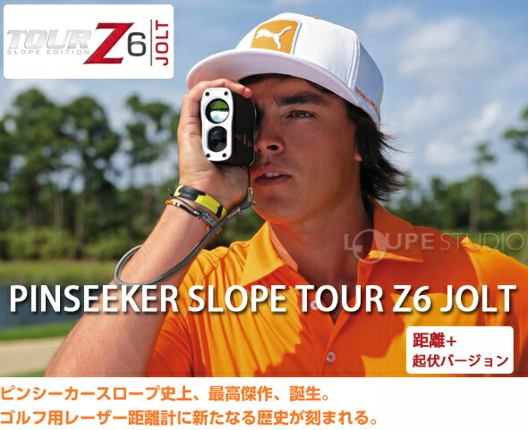 PINSEEKER SLOPE TOUR Z6 JOLT