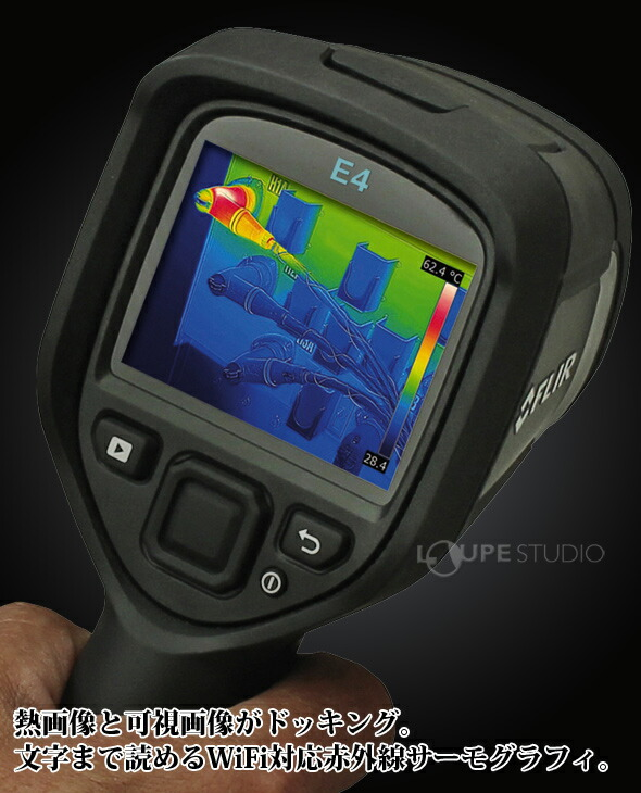 afc52156ba フリアー Ex WiFiシリーズ フリアーE5. 赤外線サーモグラフィ「フリアーEx ...