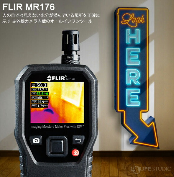 83c1adfbee フリアー MR176 赤外線サーモグラフィ内蔵水分計 マルチモイスチャーメーター サーマルイメージ付