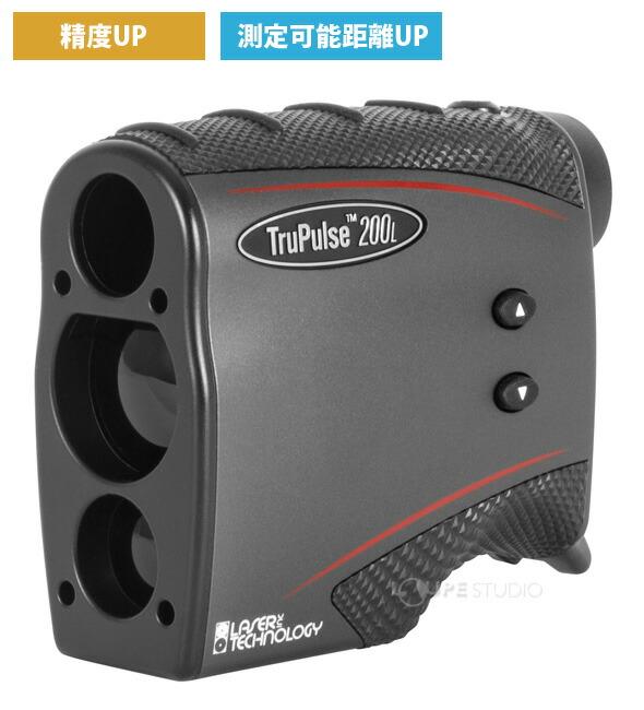携帯型レーザー距離測定器 トゥルーパルス200L TruPulse200L