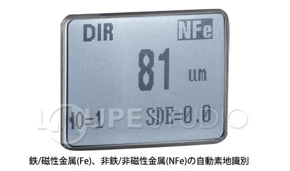 鉄/磁性金属(Fe)、非鉄/非磁性金属(NFe)自動素地識別