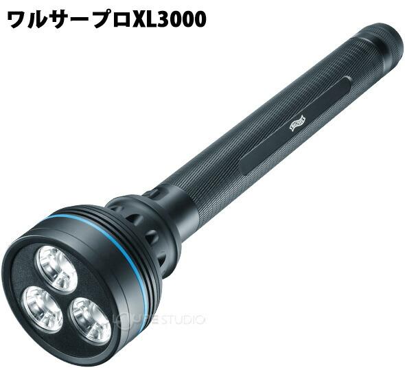ワルサープロXL3000