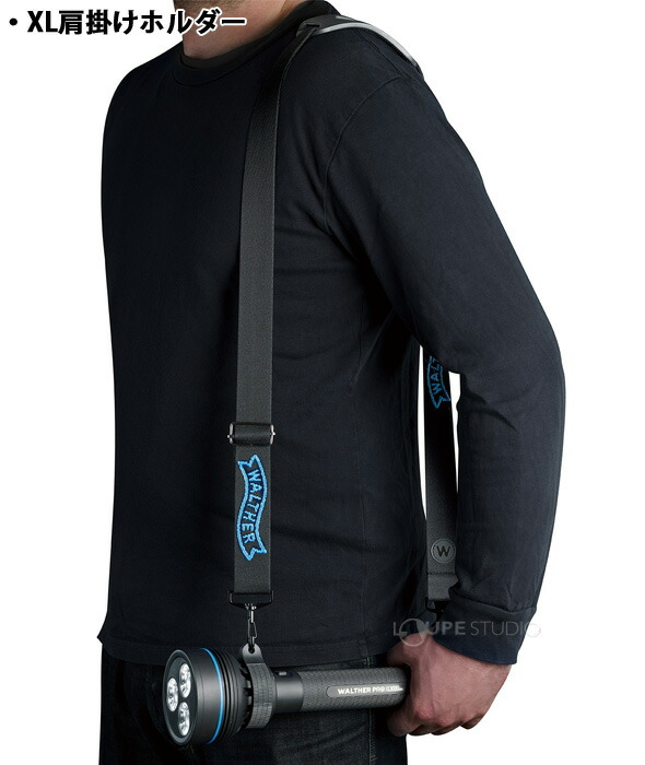 XL肩掛けホルダー