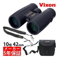 VIXEN 双眼鏡 10倍 アトレック II HR10×42WP