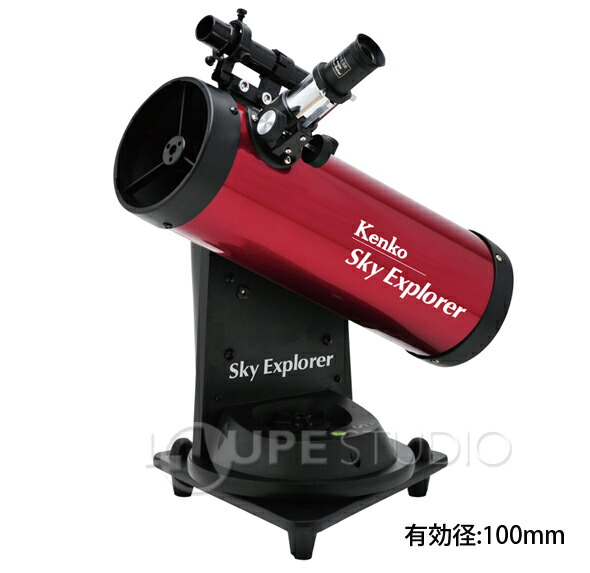 自動追尾天体望遠鏡 スカイエクスプローラー SE-AT100N
