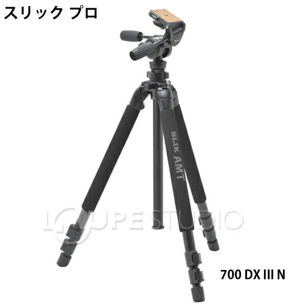 スリック プロ 700 DX III N