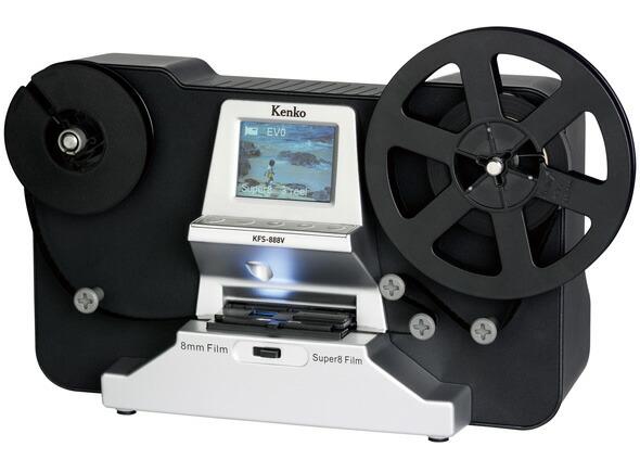 8mmフィルムコンバーター