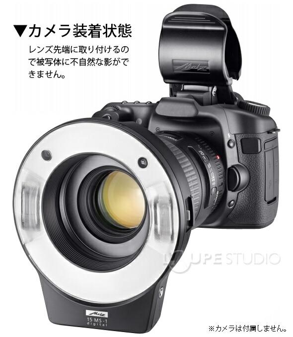 カメラ装着状態