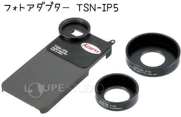 ■フォトアダプター TSN-IP5