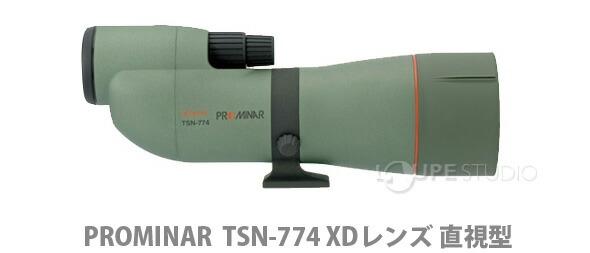 PROMINAR TSN-774 XD��� ľ�뷿