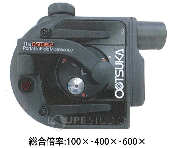 OS1-146