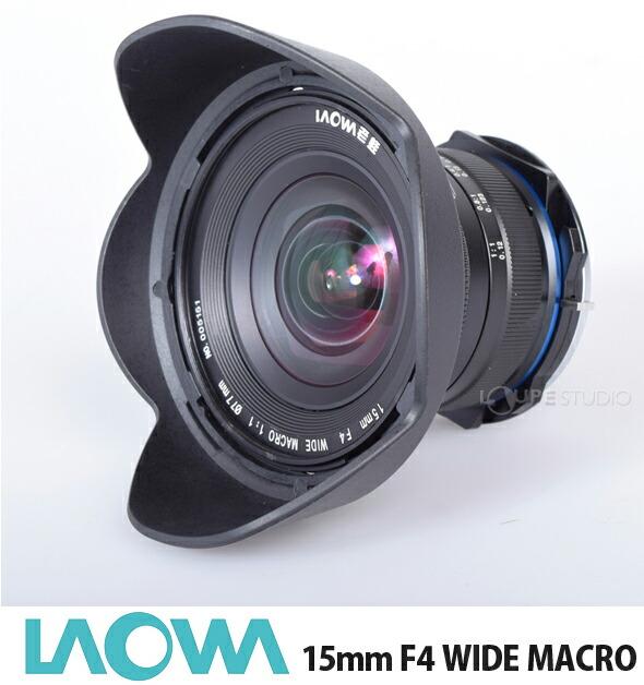 LAOWA 15mm F4 1xWide Macro Lens/SFT