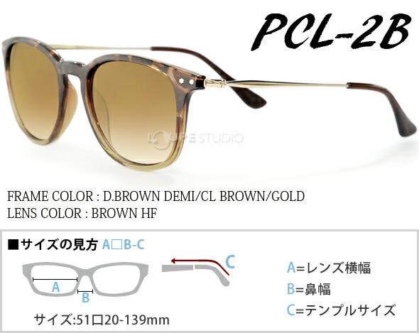 PCL-2B