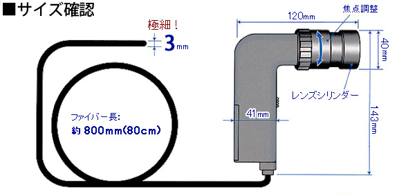 先端3mmシリーズ寸法図