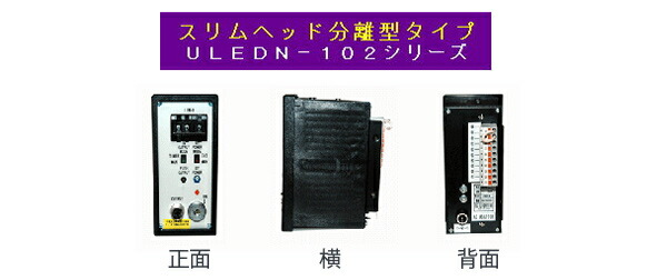 ULEDN-102CT (��������)