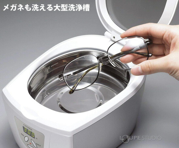 歯ブラシ・入れ歯・メガネ・貴金属などの洗浄に。