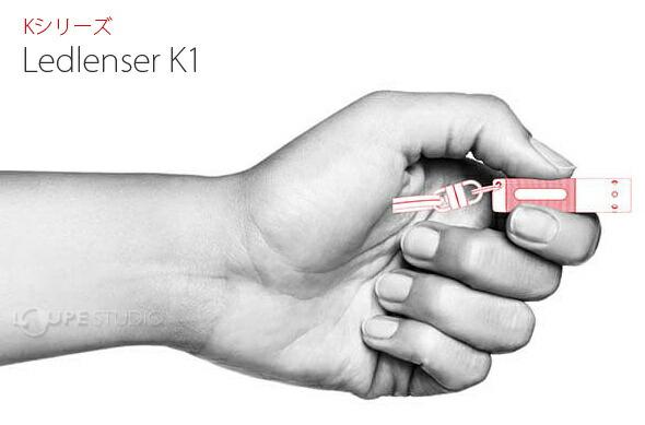 Ledlenser K1