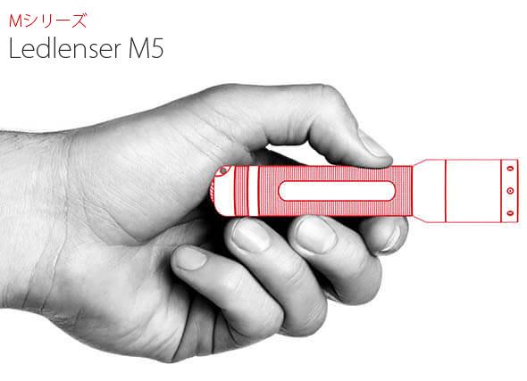 Ledlenser M5