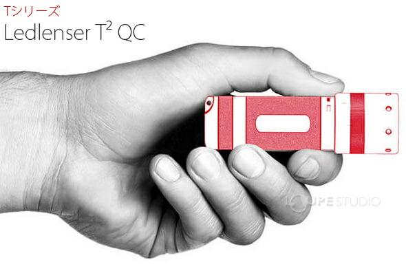 Ledlenser T2 QC