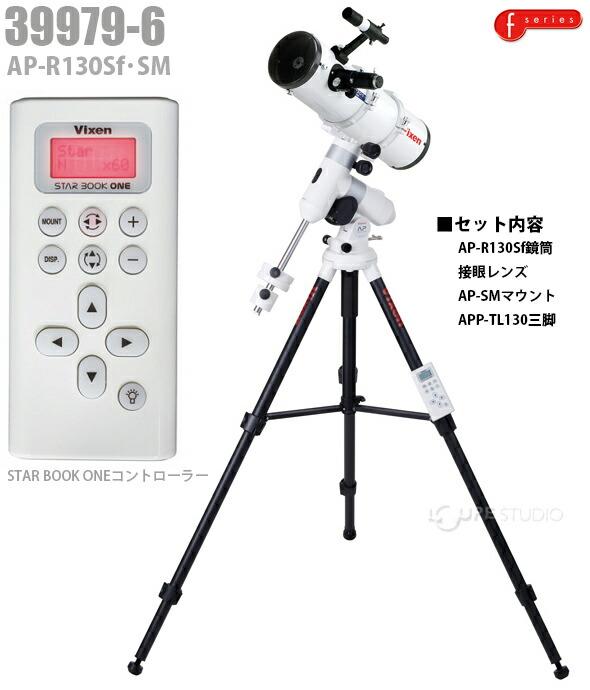 AP-R130Sf・SM