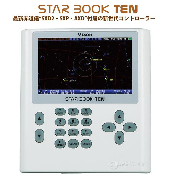 STAR BOOK TEN