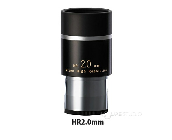 HR2.0mm