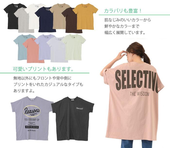 ビッグTシャツ02