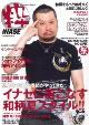 粋 INASE Vol.1