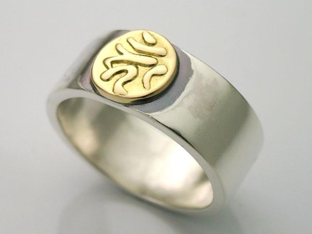 18金とスターリングシルバー製の不動明王の梵字(カーン)リング