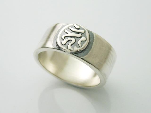 スターリングシルバー製の不動明王の梵字(カーン)リング