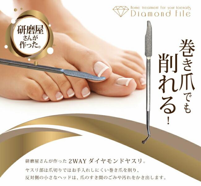 の 爪 足 臭い の 親指