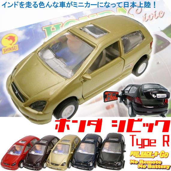 Rick Case Honda >> loversindia | Rakuten Global Market: Is India s HONDA Honda Civic TypeR civic» mini compact ...