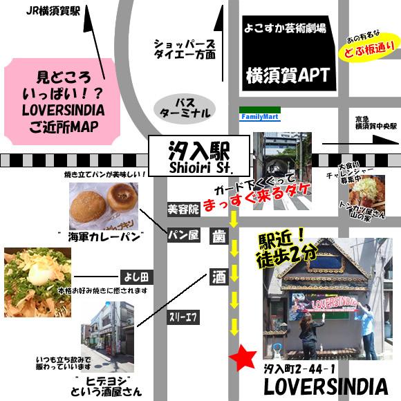 横須賀 アジア雑貨 店舗