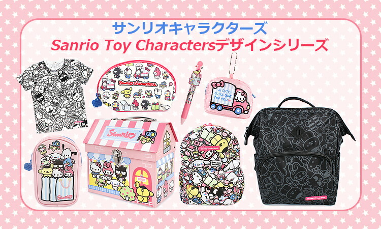 a14b3b0fb CutieShop: Sanrio face towel ☆ Sanrio Toy Characters design series ...