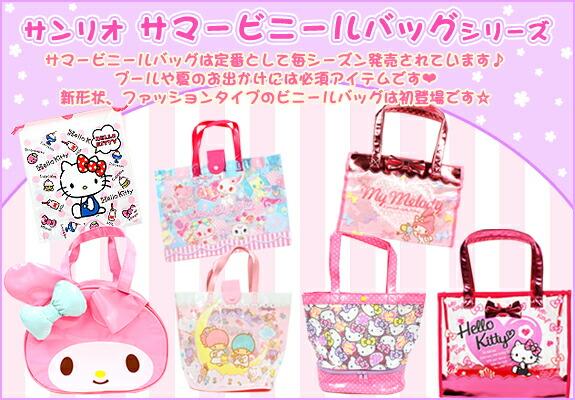 1bb67a68b4 CutieShop  Bag series black cat DM service impossibility plastic in ...