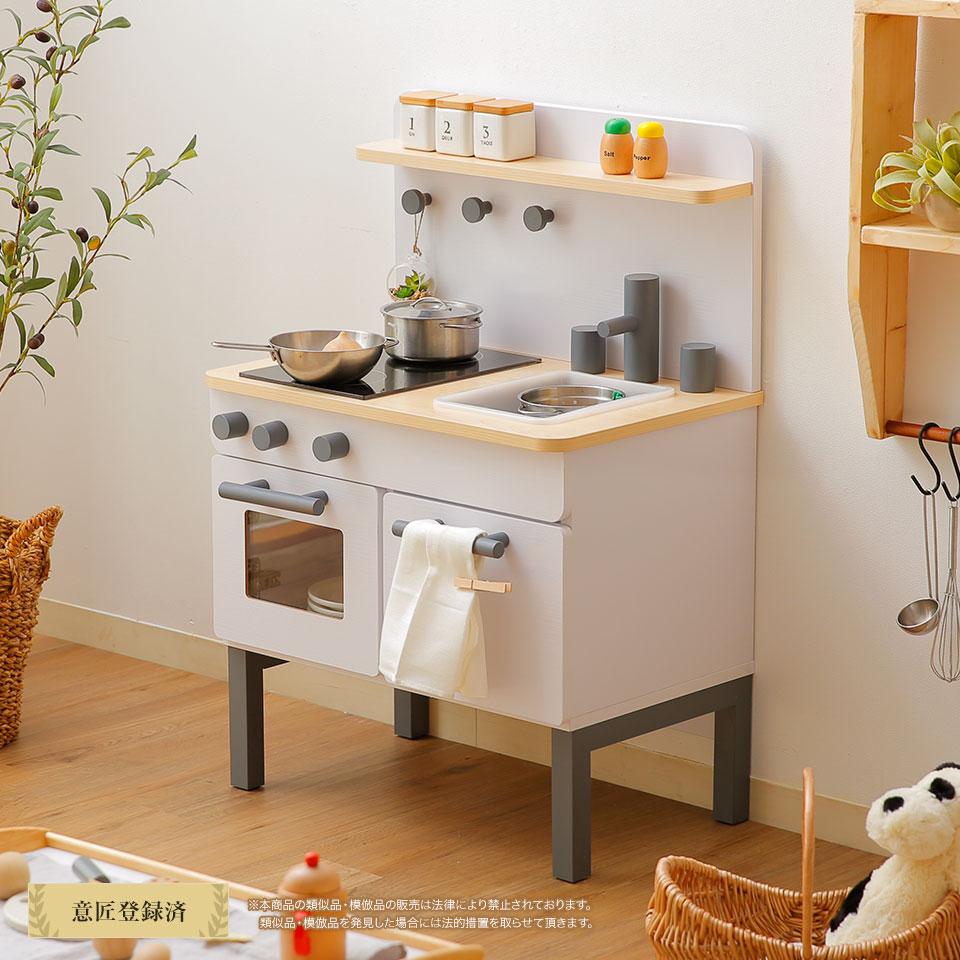 ぬくもりを感じる木製おままごとキッチンのおすすめは?