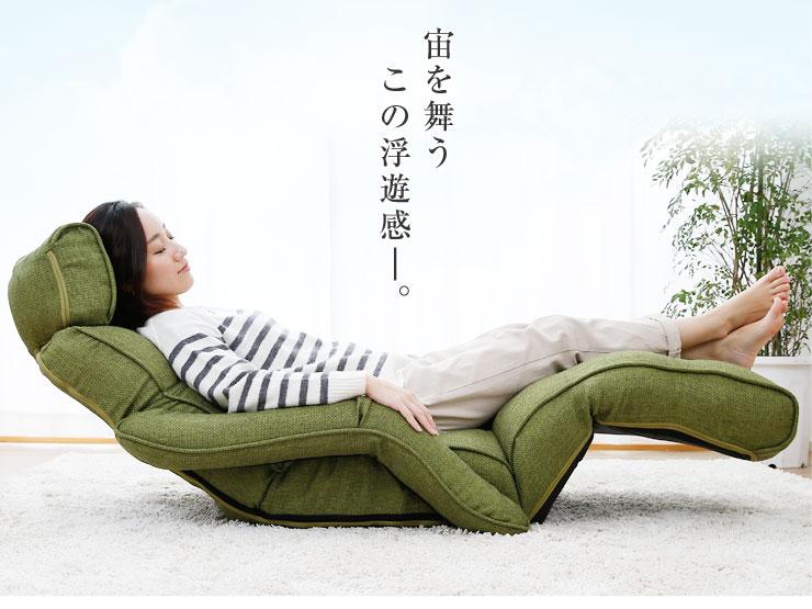 【楽天市場】[クーポンで全品4%OFF 4/21 1000~4/24 959] 座椅子 リクライニング 肘掛け ハイバック 座いす  1人掛けソファー ソファ ソファー リラックスチェア