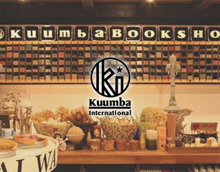 Kuumba International / クンバ インターナショナル