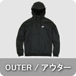 OUTER / アウター
