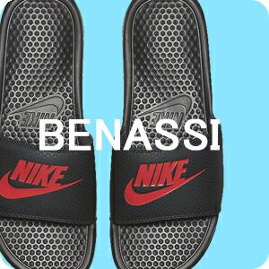 BENASSI / ベナッシ