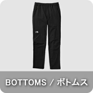 BOTTOMS / ボトムス
