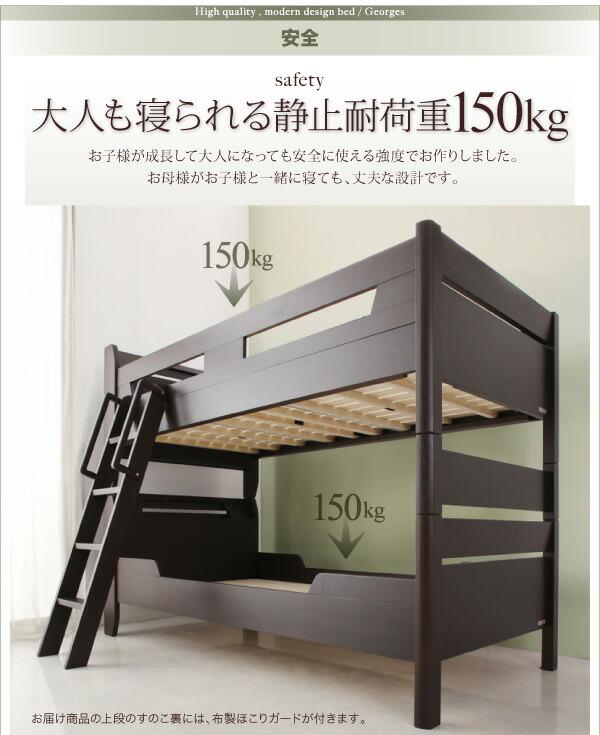 2段ベッド シングル【ウレタンマットレス付】フレームカラー