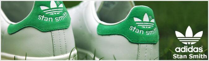 1e7331b541f 楽天市場 SHOES   ADIDAS   STAN SMITH:SELECT SHOP LOWTEX