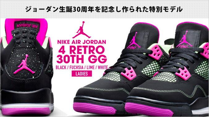 Nike Air Jordan 4 Retro 30 Gge