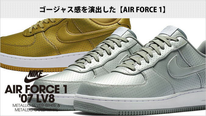 ○Masterpiece air force 1 which NIKE which came up in 1982 is proud of is  named for [Air Force One] of the American presidential airplane and is the  first ...