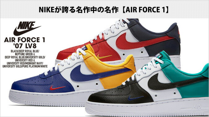 5cb18597cbe ○Masterpiece air force 1 which NIKE which came up in 1982 is proud of is  Nike Wmns Air Force 1 High Premium Suede Matte Silver Pure Platinum ...