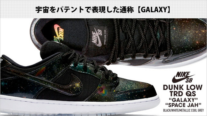 ○New collar comes up to a dunk low SB than Nike SB presenting one pair  walking away with a topic from an original viewpoint every time.